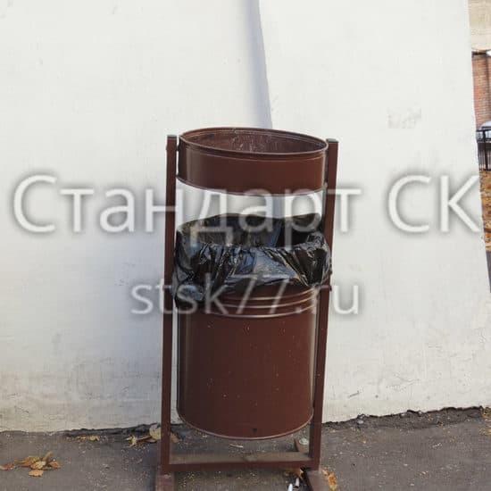 Урна с пепельницей УМ-3К СКП 009