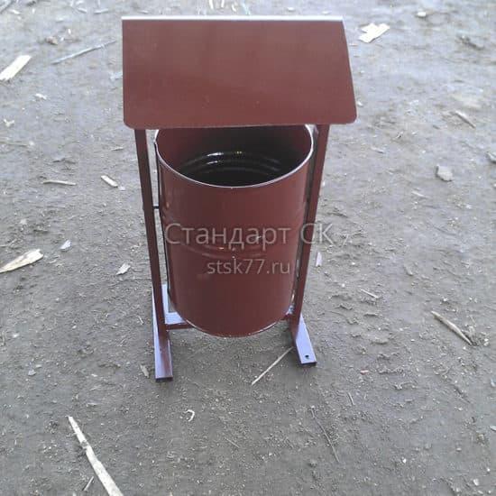 Урна уличная УМ-5К с крышкой СКП 017